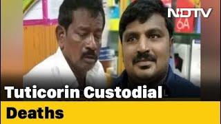 Murder Charge Added In Tamil Nadu Custody Deaths Case, Cop Arrested - NDTV