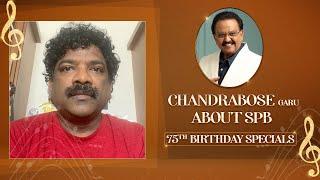 Chandrabose Garu About SPB Garu   Remembering SP Balasubrahmanyam Garu On His Birth Anniversary - MANGOMUSIC