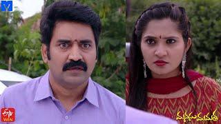 Manasu Mamata Serial Promo - 3rd December 2020 - Manasu Mamata Telugu Serial - Mallemalatv - MALLEMALATV