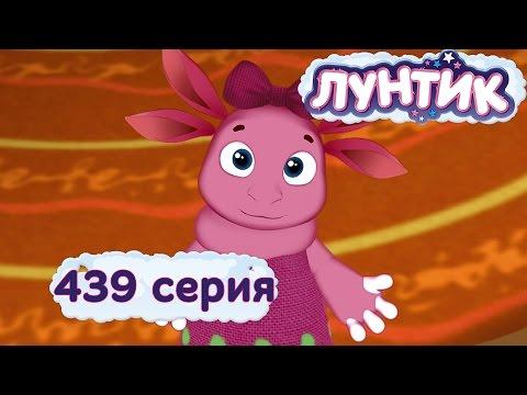 Кадр из мультфильма «Лунтик : 439 серия · Страна игрушек»