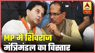 Congress claims, Shivraj & Scindia both will be sidelined after loss in MP bypolls - ABPNEWSTV