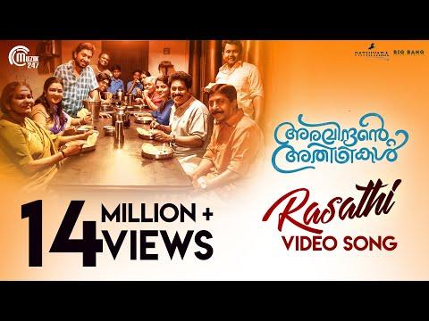 Aravindante Athidhikal | Rasathi Song Video