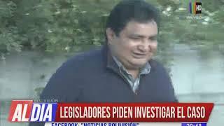 Legisladores piden investigar el caso respiradores