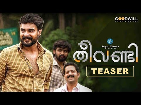 Theevandi Official Trailer