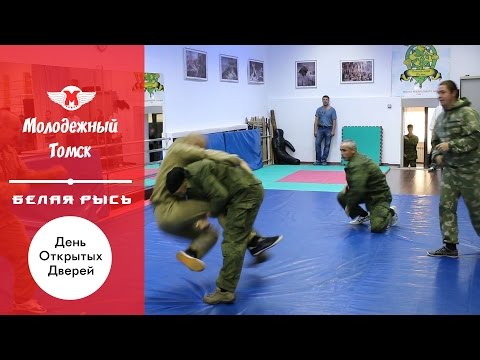 День открытых дверей в центре боевых искусств \БЕЛАЯ РЫСЬ\
