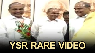 Y. S. Rajasekhara Reddy Rare Video | YS Rajasekhara Reddy Unseen Video - #YSRJayanthi 2020 - TFPC