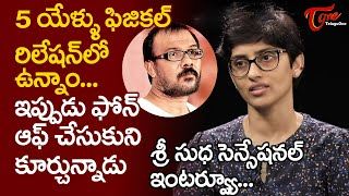 Sri Sudha speaks about her Physical Relationship with Shyam K Naidu | TeluguOne - TELUGUONE