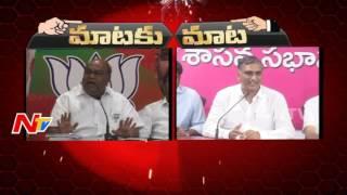 Nagam Janardhan Reddy Vs Harish Rao || War of Words