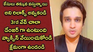 Actor Nikhil Shares Useful Message About Present Situation | Nikhil Siddharth | Rajshri Telugu - RAJSHRITELUGU