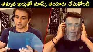 Sonu Sood Teaches To Make FACE SHEILD At Home | Sonu Sood Showing How To Make Face Mask - RAJSHRITELUGU