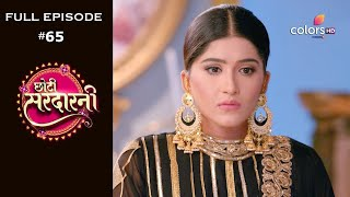 Choti Sarrdaarni - Full Episode 65 - With English Subtitles - COLORSTV
