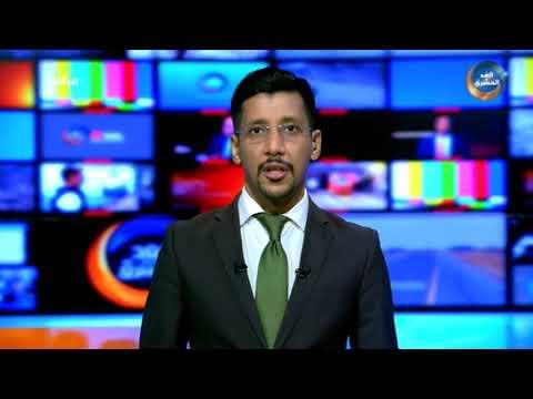 موجز أخبار السادسة مساءً | التحالف يعترض صاروخين باليستيين وطائرة مفخخة صوب خميس مشيط (14 أغسطس)