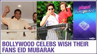 Bollywood celebrities wish Eid Mubarak to their fans on social media | Bollywood News - ZOOMDEKHO