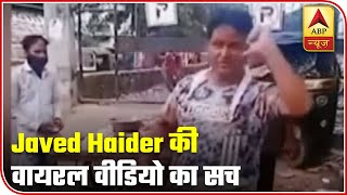 Actor Javed Haider selling vegetables on the streets - ABPNEWSTV