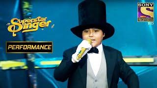 अपने निराले अंदाज़ से Sattwik ने जीता Pyarelal Ji का दिल | Superstar Singer - SETINDIA