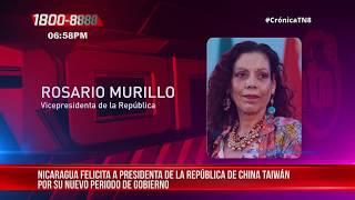 Mensaje de la vicepresidenta Rosario martes 19 de mayo 2020