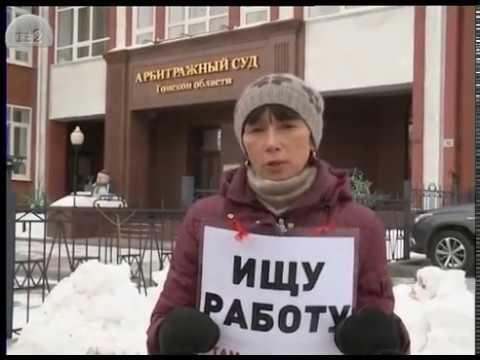 25 Корреспондент ТВ2 Юлия Корнева с одиночным пикетом у здания суда 14 01 2015