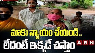 Polavaram Expats Problems With Lack Of Compensation and Rehabilitation   ABN Telugu - ABNTELUGUTV