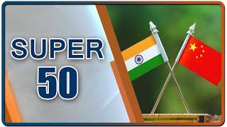 देश-दुनिया की 50 बड़ी खबरें | Super 50: Non-Stop Superfast | July 31, 2021 - INDIATV