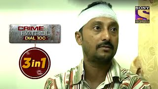 Crime Patrol Dial 100 | Episodes 314, 315 And 316 | 3 In 1 Webisodes - SETINDIA