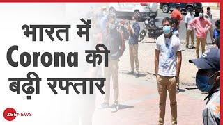 भारत में Corona संक्रमितों की कुल संख्या 1,58,333 पहुंची | COVID-19 Pandemic - ZEENEWS