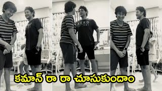 Mahesh Babu Make Serious Conversation With His Son Gautham | Mahesh Babu With Family Latest Video - RAJSHRITELUGU