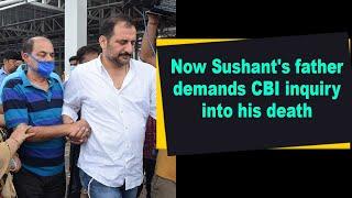 Now Sushant's father demands CBI inquiry into his death - IANSINDIA