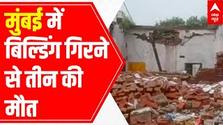 Mumbai: 3 dead, 10 injured after building collapses in Govandi area - ABPNEWSTV