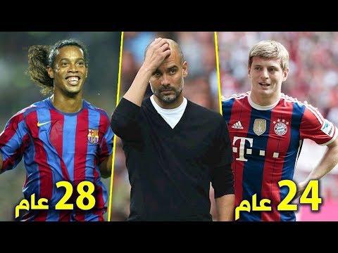 أفضل 10 لاعبين تخلى عنهم بيب جوارديولا ..!!