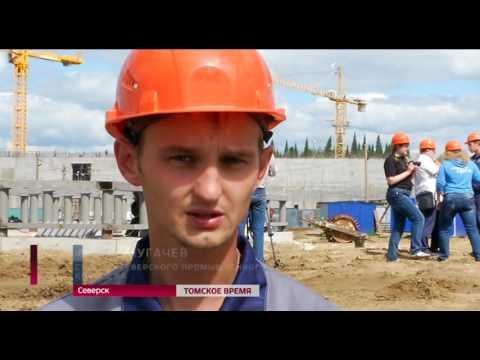 Студенты будут помогать в строительстве опытно-демонстрационного энергкокомплекса