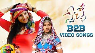Singer Mangli SWECHA Back To Back Video Songs | Mangli | KPN Chawhan | Bhole Shavali | Mango Music - MANGOMUSIC