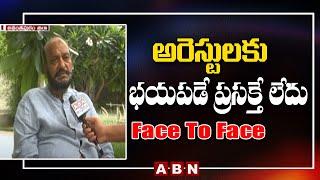 JC Prabhakar Reaction Over Registered Cases Against Him | ABN Telugu - ABNTELUGUTV