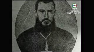 Ësáasi Eweera: El Rey Boobe (Bubi) | Documental Completo (ofrecido por naWETIN)