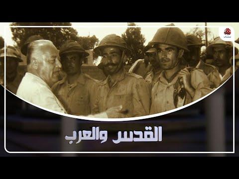 أحمد الشقيري ..عنوان وحدة العرب