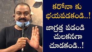 VV Vinayak About Present Situation - Telugu Film News | Latest Tollywood News | TFPC - TFPC