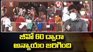 Govt Hospitals Contract backslashu0026 Outsourcing Employees Protest Over PRC | Hyderabad | V6 News - V6NEWSTELUGU