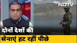 Ladakh के महत्वपूर्ण इलाकों में पीछे हटीं भारत और चीन की सेनाएं | Hot Topic - NDTVINDIA
