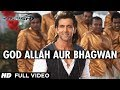 """God Allah Aur Bhagwan Krrish 3"" Full Video Song , Hrithik Roshan, Priyanka Chopra, Kangana Ranaut"