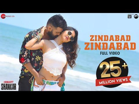 Zindabad Zindabad - Full Video   iSmart Shankar   Ram Pothineni, Nidhhi Agerwal