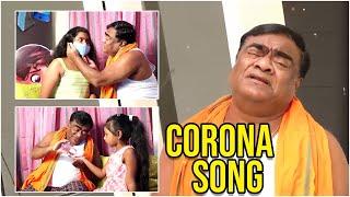 Comedian Babu Mohan Song On Present Situation | TFPC - TFPC