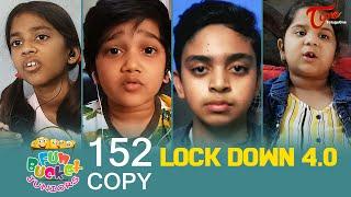 Fun Bucket JUNIORS   Episode 152   Lockdown Comedy   Telugu Comedy Web Series   TeluguOne - TELUGUONE