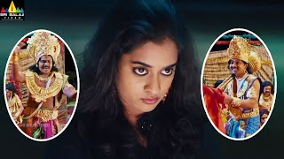 Best Comedy Scenes Back to Back | Hilarious Telugu Movie Comedy | Vol 12 | Sri Balaji Video - SRIBALAJIMOVIES