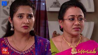 Manasu Mamata Serial Promo - 11th September 2020 - Manasu Mamata Telugu Serial - Mallemalatv - MALLEMALATV