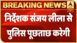 Sushant Singh Rajput suicide case: Sanjay Bhansali to be quizzed - ABPNEWSTV