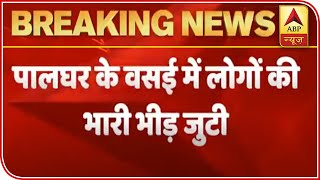 Maharashtra: Crowd of migrant labourers gather in Palghar - ABPNEWSTV
