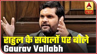Rahul Gandhi's national interest made him fire 3 questions at Modi govt: Gaurav Vallabh - ABPNEWSTV