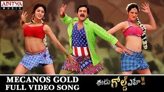 Meconos Gold Full Video Song | Eedu Gold Ehe