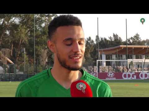 كأس إفريقيا للأمم 2019: تصريح مزراوي حول استعدادات الأسود