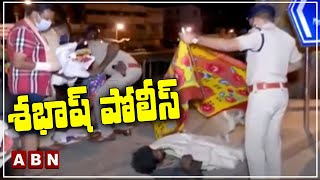 Bangalore Police Distributed Bedsheet to Homeless People on The Road in Mid Night   ABN Telugu - ABNTELUGUTV