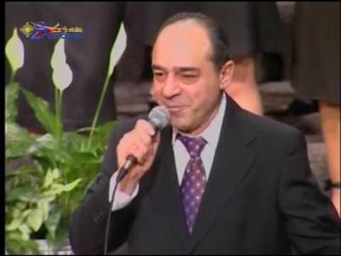 Download Youtube to mp3: Habib Mousa - Ema gloqina (Master High ...